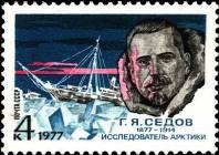 """Судно """"Св. Фока"""", на котором Г. Я. Седов в  гг. предпринял экспедицию к Северному полюсу"""