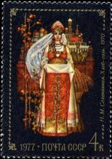 "Н. М. Солонинкин. ""Хлеб-соль"". 1970"
