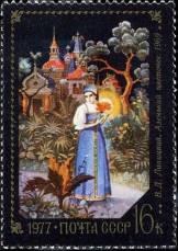 """В. Д. Липицкий. """"Аленький цветочек"""". 1969"""