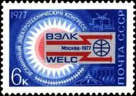 Эмблема конгресса и стилизованная электролампочка