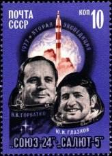 Союз-24