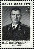 Портрет В. Д. Соколовского (). К 80-летию со дня рождения