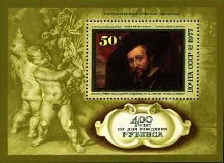 """Деталь картины неизвестного фламандского художника XVII в. """"Портрет Рубенса с сыном"""""""