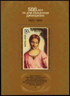 """Деталь картины Джорджоне """"Юдифь"""" (около 1504). ГЭ"""