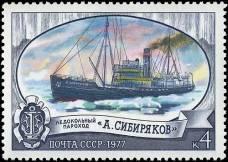 """Ледокольный пароход """"А. Сибиряков"""""""