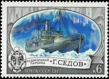 """Ледокольный пароход """"Г. Седов"""""""