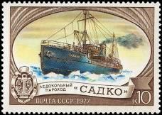 """Ледокольный пароход """"Садко"""""""