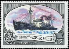 """Ледокольный пароход """"Дежнев"""""""