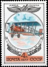 Учебный биплан I-IV-БИС (конст. А. А. Пороховщиков). 1917 г.