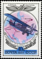 Военный, почтовый и грузовой самолет Р-3 (АНТ-3) (конст. А. Н. Туполев). 1925 г.