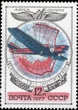 Двухмоторный цельнометаллический бомбардировщик ТБ-1 (АНТ-4) (конст. А. Н. Туполев). 1925 г.