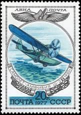 Учебный и почтово-транспортный самолет-амфибия Ш-2 (конст. В. Б. Шавров). 1930 г.