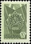 Орден Трудовой славы 1-й степени