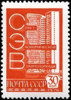 Здание СЭВ в Москве