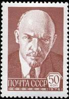 Портрет В. И. Ленина по фотографии П. Жукова (1920 г.)