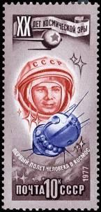 Первый в мире космический полет (12