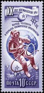 Первый в мире человек в открытом космосе (18