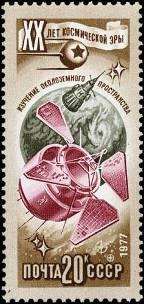 Космические исследования с помощью искусственных спутников Земли