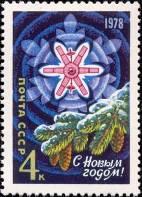 """Искусственный спутник связи """"Молния"""", вписанный в стилизованную снежинку"""