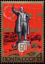 Руководящая роль КПСС в осуществлении социалистической революции и дальнейшем движении Страны Советов по пути прогресса