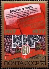 Борьба за мир - основа внешней политики СССР