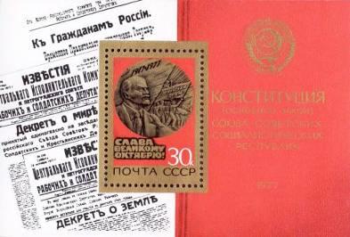 Памятная медаль в ознаменование 60-летия Октябрьской революции с портретом В. И. Ленина на фоне демонстрации трудящихся