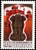 Государственный герб Индии
