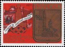 Иваново (до 1932 - Иваново-Вознесенск). Памятник М. В. Фрунзе (). Герб города