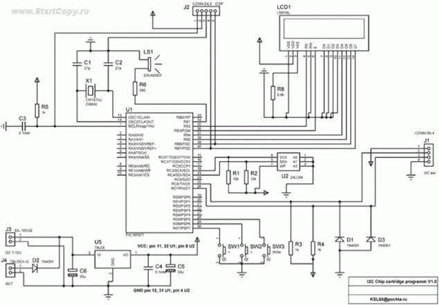 Автономный программатор для микросхем памяти 24Cxx (I2C), применяемых в копирах, принтерах и МФУ.