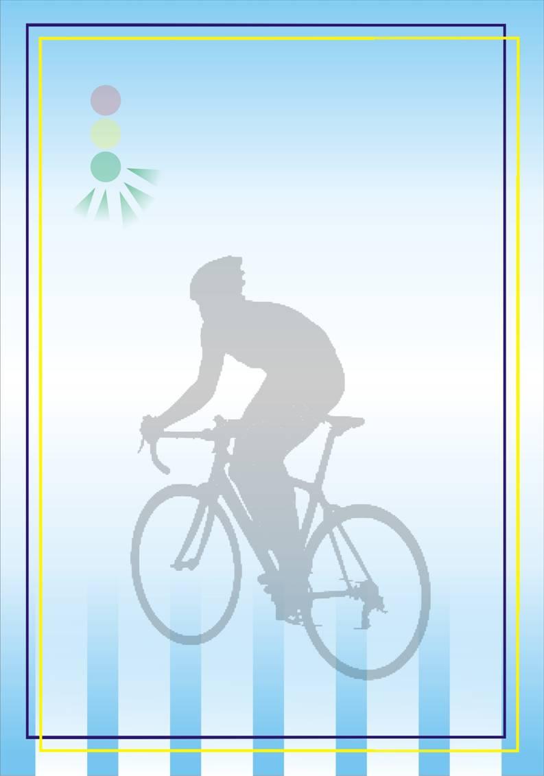 Картинки с велосипедистами для рамок для текста, днем автомобилиста прикольные