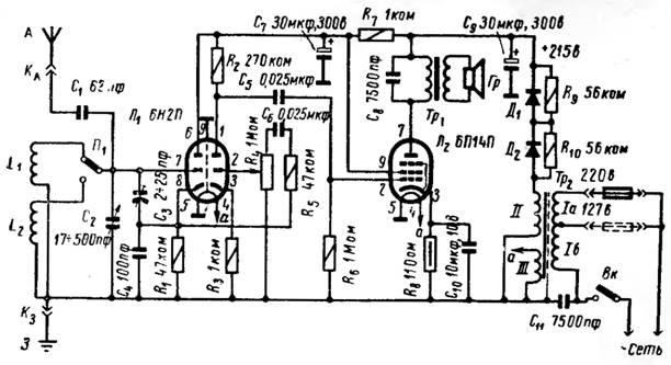 Усилитель на гу 43б схема фото 569