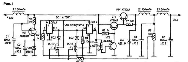 Предлагаемый импульсный стабилизатор напряжения с ШИМ (рис.1) содержит широтно-импульсный модулятор, выполненный на.