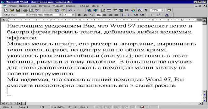 microsoft word Контрольная Контент платформа ru microsoft word Контрольная 1