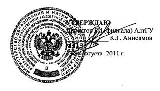 Стандартизация и сертификация