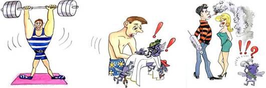 Доброе утро, прикольные картинки о туберкулезе