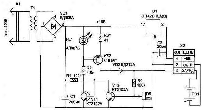 схема бестрансформаторного зарядного устройства автомат