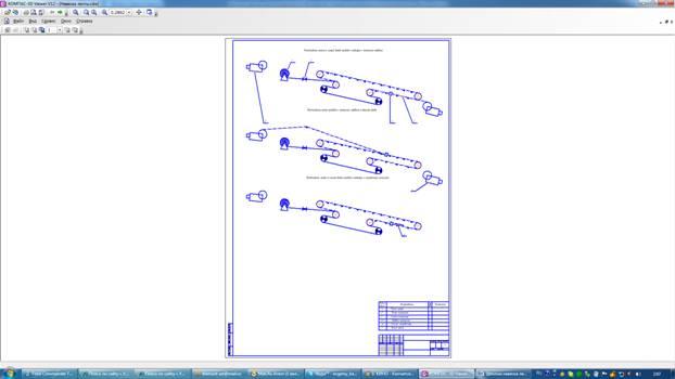 Инструкцию Ленточного Конвейера 1Л-80