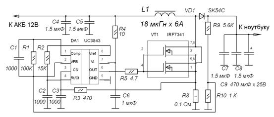 Рис.1 Схема устройства.