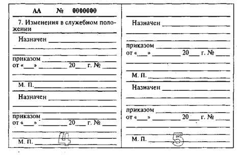 Приказ МЧС России №701 от... - ООО «АППОМЕД»