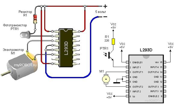 Как сделать электро робота