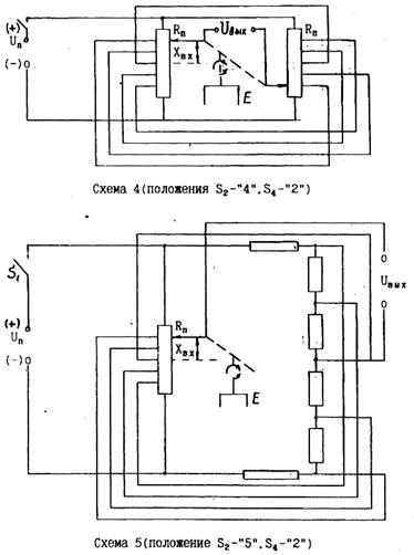 Схемы соединения потенциометрических датчиков.