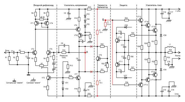 Усилитель звука схема 3 w