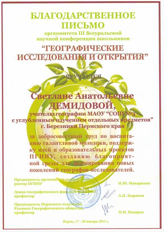Нижегородская областная детская поликлиника записаться на прием