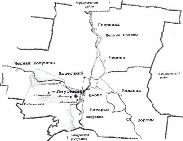 карталесов омутнинского района кировской области для навител
