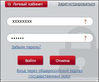 Мобильные SMS сервисы Правительства Москвы