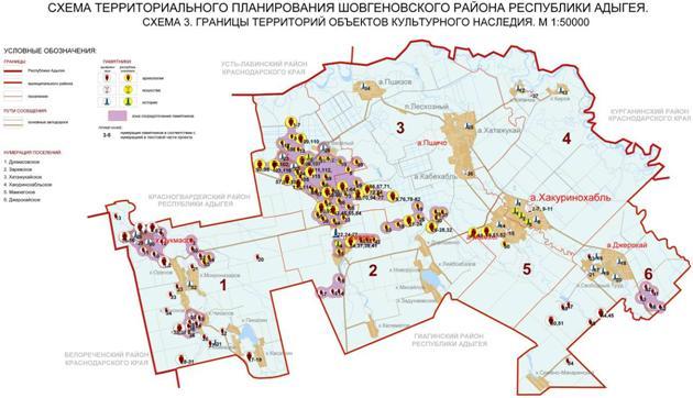 Схема зеленчукского района