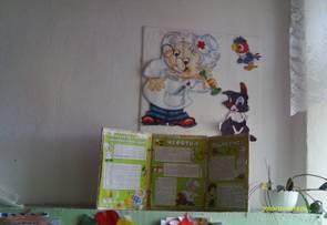 Введены дополнительные места в детском саду Калининграда