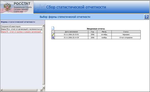 кемерово регистрация ип