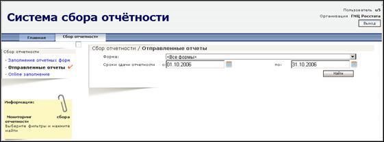 Электронная отчетность новгородстат заполнить декларация 3 ндфл 2019 продажа автомобиля
