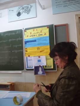 знакомство учителя физики с учениками